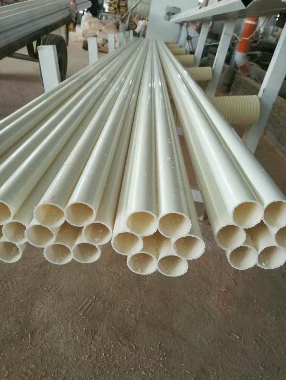 广西玉林联塑双壁波纹管,联塑钢丝网骨架pe复合管
