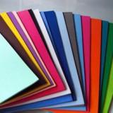 彩色EVA生产厂家 彩色EVA供应  彩色EVA批发 彩色EVA