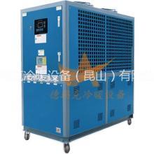 气冷式冷水机 供应气冷式冷水机 空气冷式冷水机 德玛克6匹空气冷式冰水机图片
