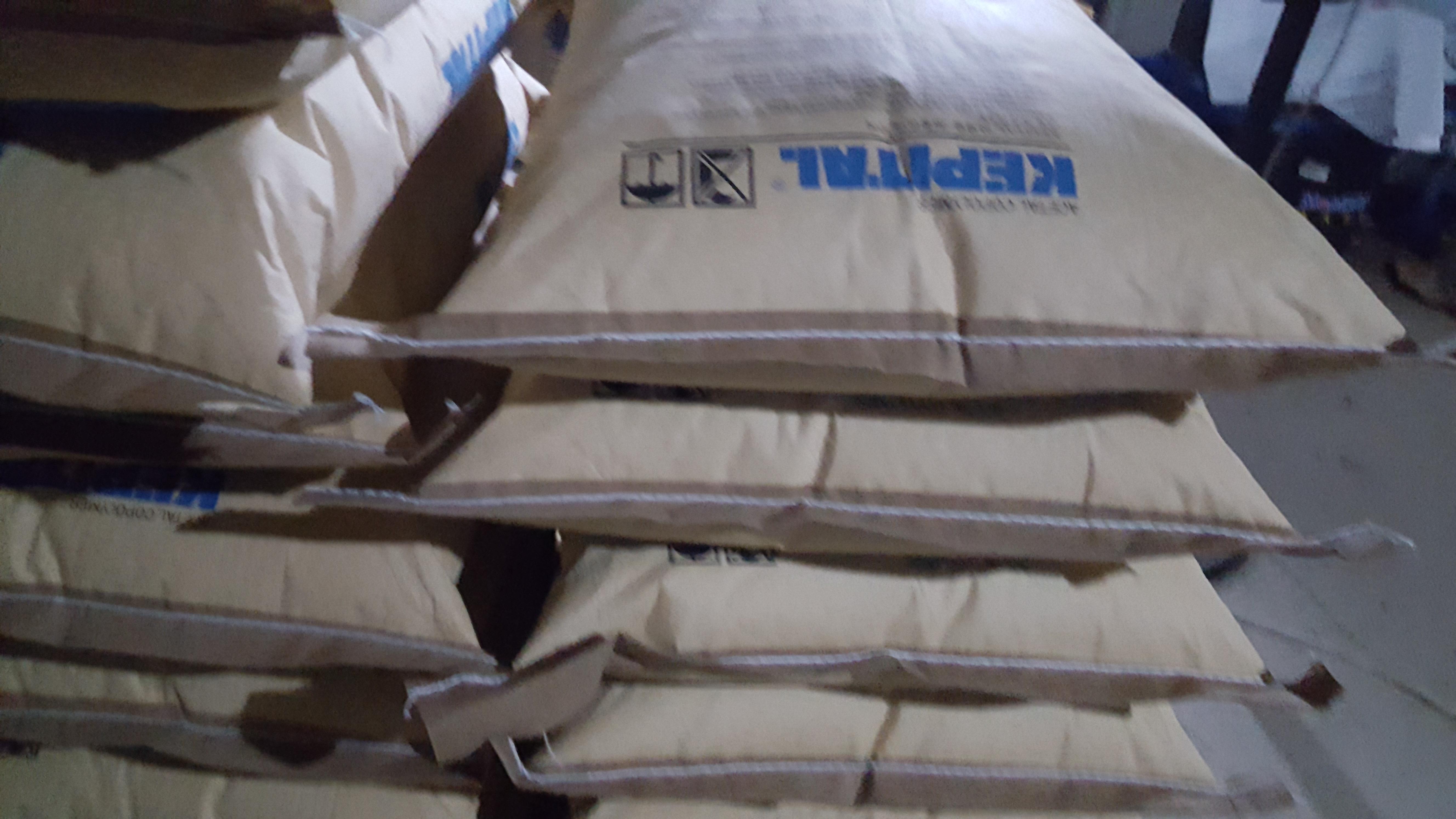 塑胶原料POM 韩国工程塑料 TE-22