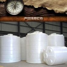 供应张家口盐酸储罐化工储罐20吨防腐储罐批发
