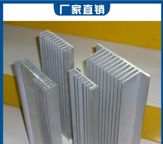 佛山铝合金加工专业生产厂家/批发价格/厂家直销