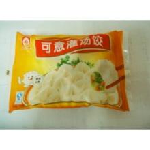 供应速冻水饺膜袋 冷冻饺子膜袋 速冻饺子膜袋图片