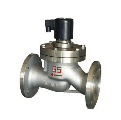 ZCZP蒸汽电磁截止阀 电磁阀