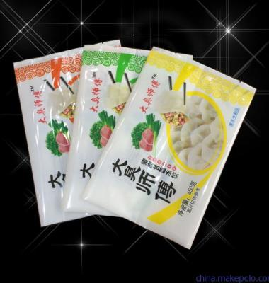 速冻饺子图片/速冻饺子样板图 (2)