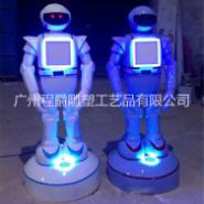 玻璃钢大型机器人雕塑图片