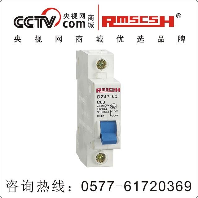 DZ47-63 【空气开关】 小型断路器电气设备过载断路保护的工作原理