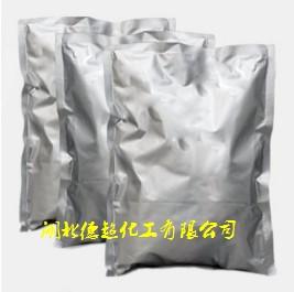 双酚F型环氧树脂(BPF