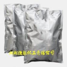 聚四氢呋喃;聚四亚甲基醚二醇;PTMEG批发