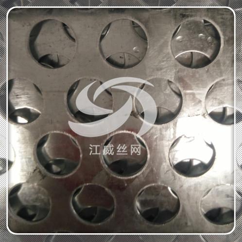 安徽直销镀锌圆孔冲孔网  冲孔网加工 10mm孔 质优价廉
