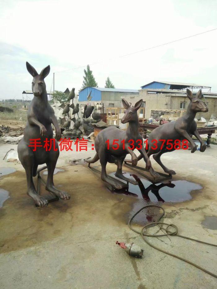 铸铜袋鼠雕塑,铸铜动物雕塑