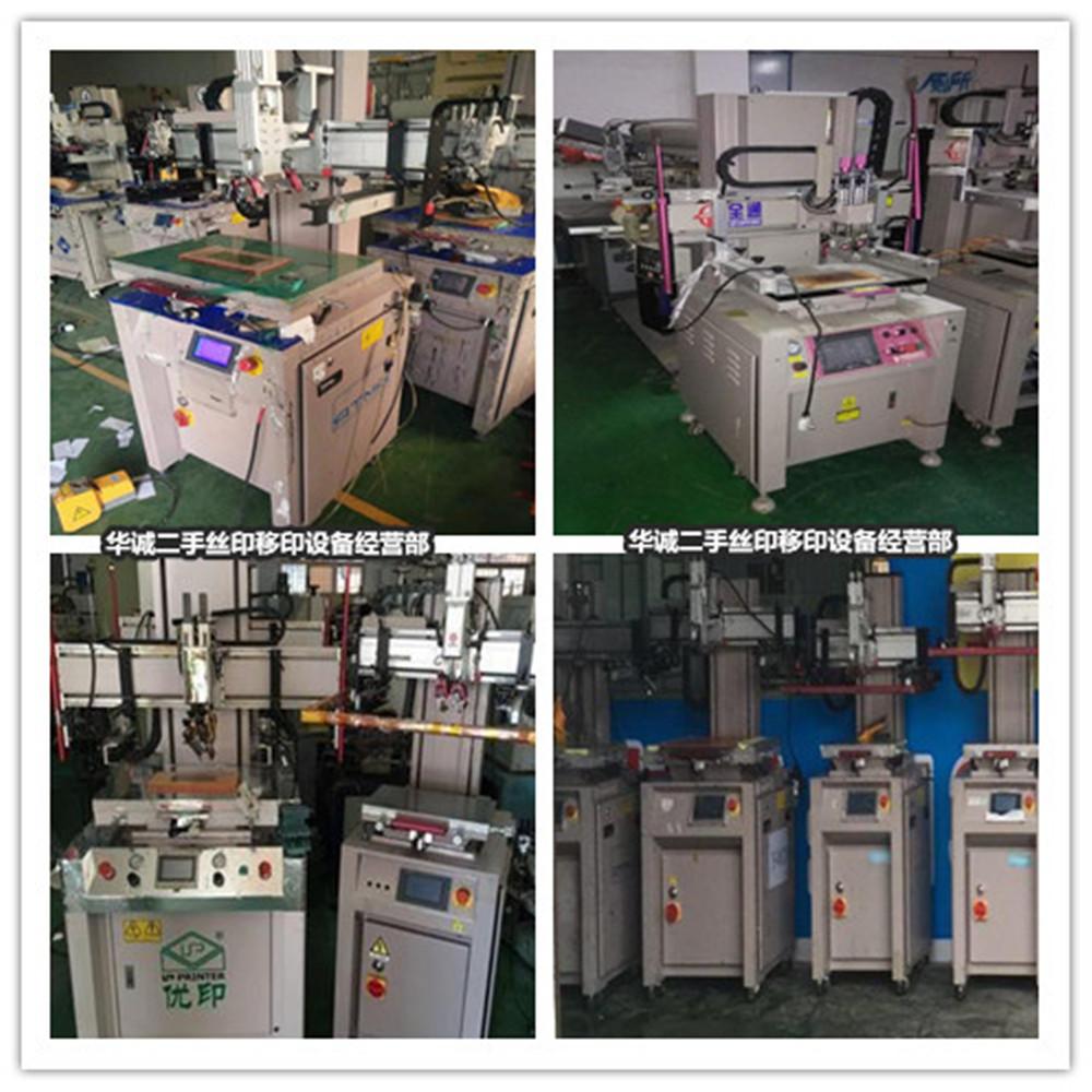 东莞整厂设备回收 深圳丝印机移印械设备回收 厂房设备回收