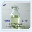 氯乙酸叔丁酯图片