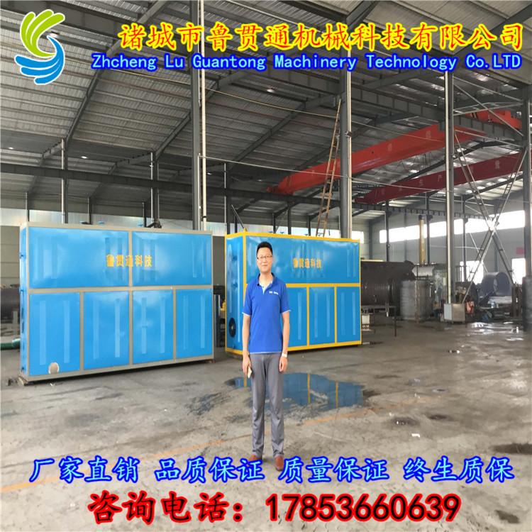 鲁贯通 大功率电磁加热锅炉 电磁蒸汽发生器厂家直销