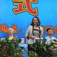 2021第十届中国西部教育出版图书文具与校服博览会—成渝双城展 校服展图片