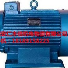 西安起重及冶金电机chan/JZR2电机哪家比较好/YJZR2电机生产厂家/专业生产YJZR2电机/YJZR2电机供应商批发
