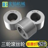 台湾滚丝机牙轮轴,外向接,传动轴代理商