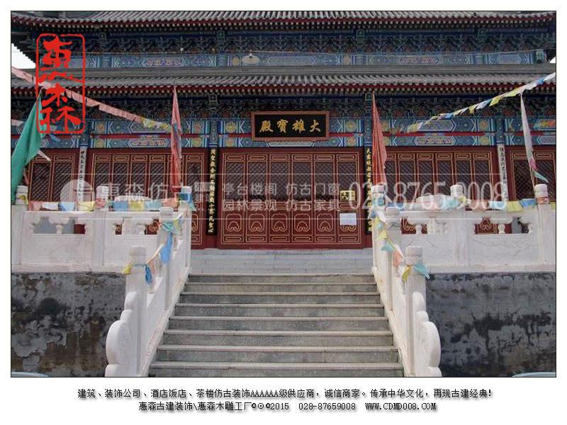 中国仿古建筑 农村仿古建筑四川哪里有承包全实木仿古建筑的公司/厂家