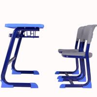 金华儿童桌椅  儿童桌椅 儿童桌椅定做 儿童桌椅批发商 儿童桌椅生产厂家 儿童桌椅批发
