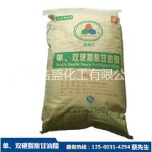 杭州嘉德乐单双甘油脂肪酸酯 单甘脂 食品级蒸馏单硬脂酸甘油酯 纯99%