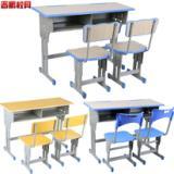 双人桌椅价格  双人桌椅 双人桌椅定做 双人桌椅生产厂家 双人桌椅供应商