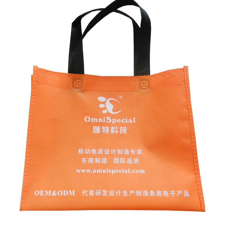 北京无纺布手提袋生产厂家 环保超市购物袋定做  无纺布袋子定做印logo 无纺布制袋厂家