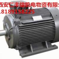 YX3高效节能三相异步电动机/YX3高效节能电机现货/YX3高效节能电机直销/YX3高效节能电机厂家
