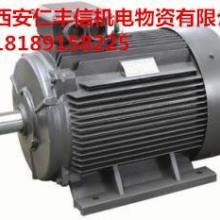 YX3高效节能三相异步电动机/YX3高效节能电机现货/YX3高效节能电机直销/YX3高效节能电机厂家批发