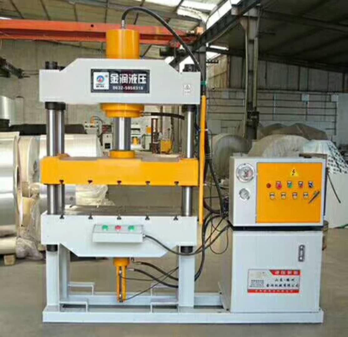 粉末成型机直供小型四柱式液压机薄板拉伸成型油压机100吨压力机质优价廉 粉末成型机