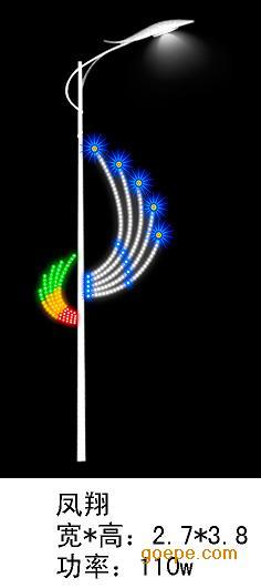 led造型灯, led造型灯价格, led造型灯电话 led造型装饰图案灯