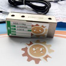 美国世铨(威世)称重传感器MBB-50lb-100lb-150lb-250lb 称重传感器MBB系列