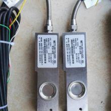 托利多剪切梁式称重传感器SBH-0.25-0.5-1-2-3-5T