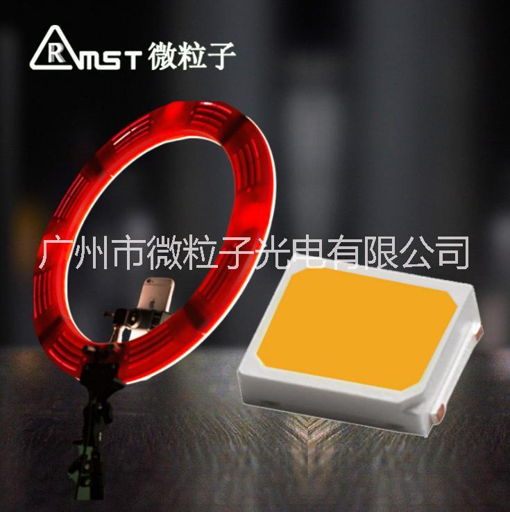 led摄像灯18寸环形灯单反相机拍照补光灯外拍灯直播灯厂家专业定制LED灯珠