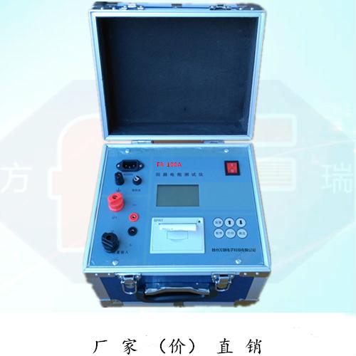 200A回路电阻测试仪厂家直销