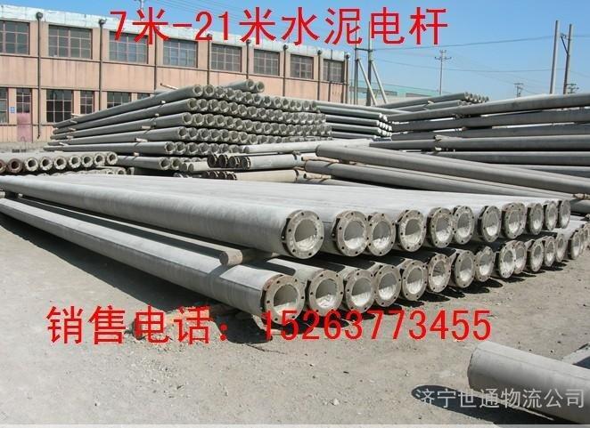 水泥电线杆厂家 8米预应力水泥电线杆 8米水泥电线杆10米水泥电线杆厂