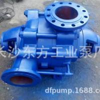 DF6-25*2矿用耐腐蚀多级离心泵