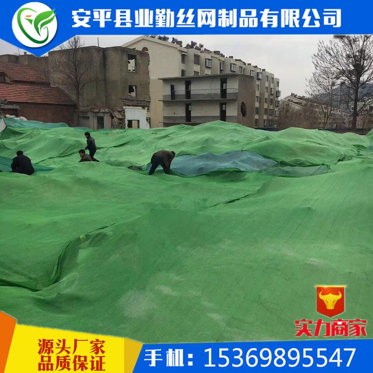 厂家直销山西防尘盖土网 工地3针防尘网 绿色 现货批发 绿网