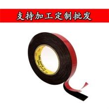 供应PE泡棉胶带 防水PE泡棉胶带 东莞厂家低价批发批发