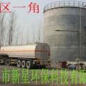 甲醇燃料醇基醇油生物醇油燃料基地图片