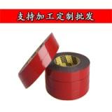 东莞厂家供应亚克力泡棉胶带 亚克力泡棉胶带的特点