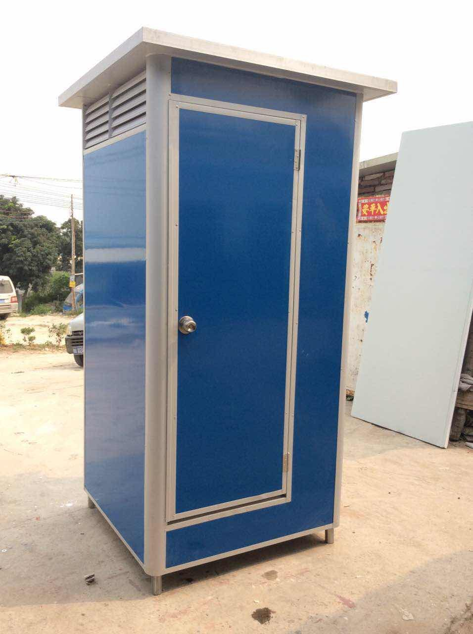 移动厕所 彩钢厕所 厕所厂家
