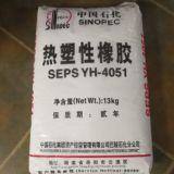 岳阳石化SEPS4051