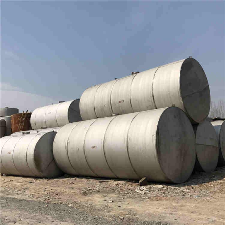 20吨不锈钢储罐 201储罐 304储罐 批发定做全新储罐