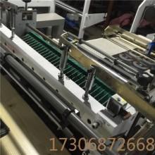 中邦机械高精度横切机供应瑞安横切机图片