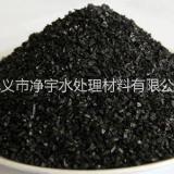 濮阳椰壳活性炭价格椰壳活性炭性能简介