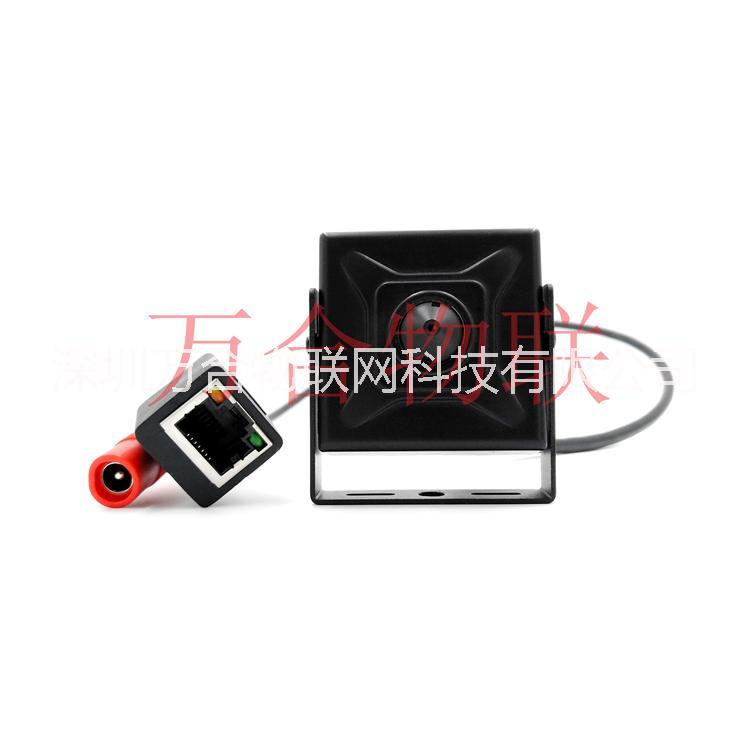 银行ATM机摄像头1080PVTM广告设备摄像头200万网络高清监控方块摄像头源头厂家