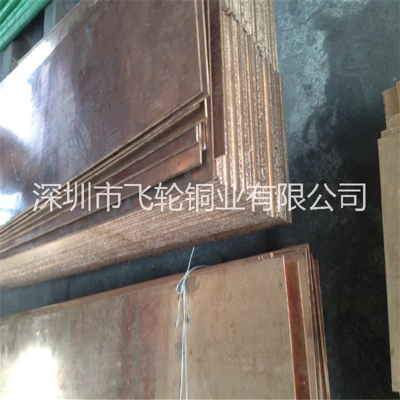耐磨耐腐C5191/C5210进口磷铜板 磷青铜板 锡磷青铜板3.5/8.0/15mm规格齐全