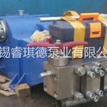 高压往复泵,三柱塞往复泵,高压往复泵厂家直销WP2D-S