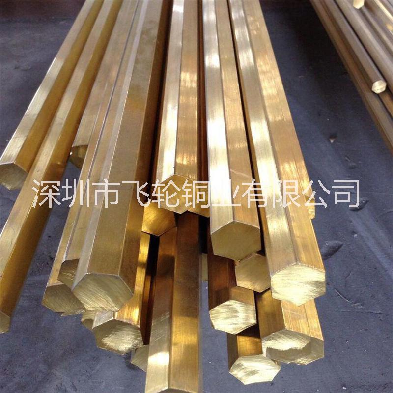 惠州C3604/C3602/H59国标黄铜六角棒 环保六角黄铜棒S16*16mm六角棒