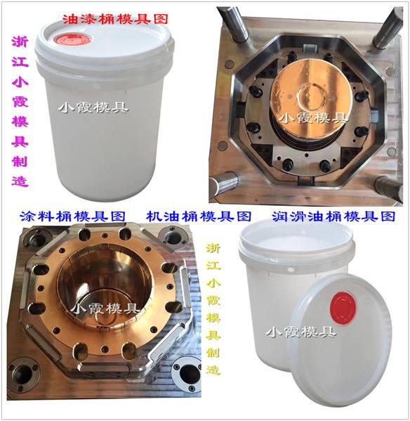 供应10L.12公斤.15升|密封桶模具|涂料桶模具公司